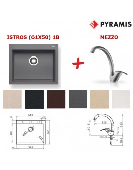 Комплект за кухня Pyramis ISTROS