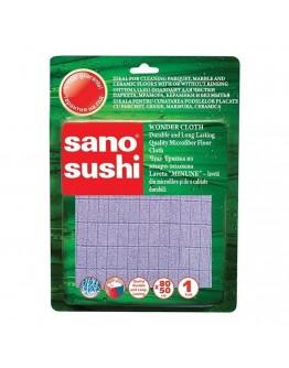 Микрофибърна кърпа за почистване Sano Sushi, 1 бр.
