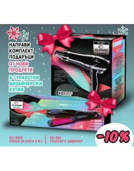 """Комплект """"Красива Коса"""" - ЕК-9102 Преса за коса 4 в 1 и ЕК-801 HD Сешоар за коса с дифузер"""